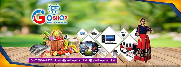 Go Shop promo